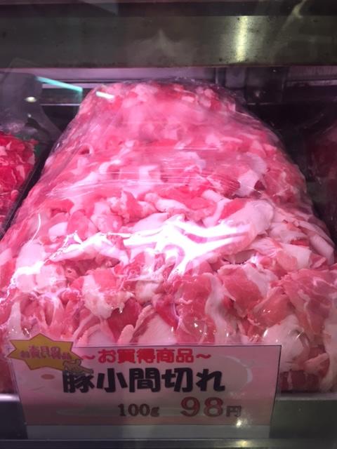 豚の細切れ