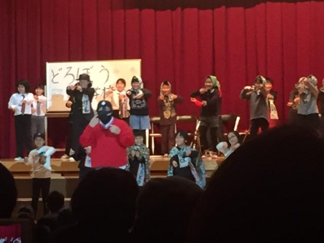 市内音楽会