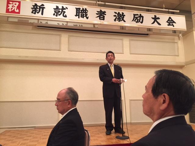 八幡浜商工会議所・木綱会頭