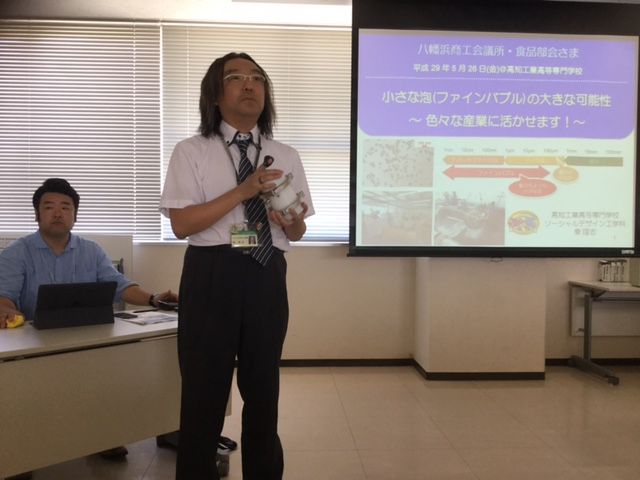 ファインバブル装置研究スライド1