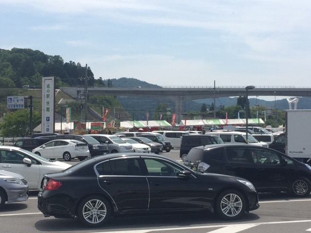 世羅の駐車場