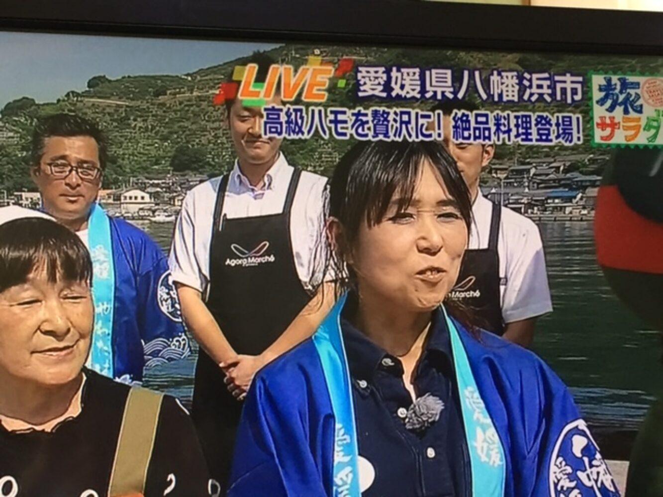 旅サラダ 松浦さん