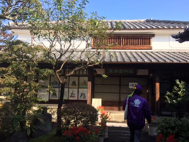 広瀬淡窓記念館2