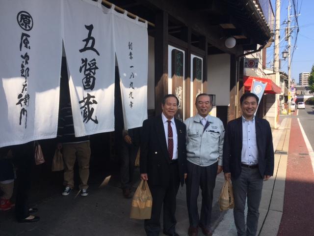 広瀬淡窓記念館5