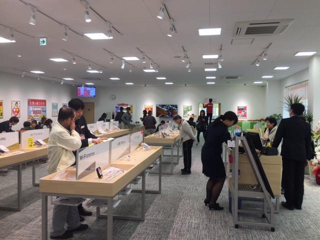 ドコモショップ宇和島店2