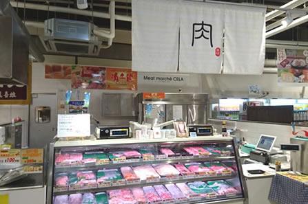 肉(ミートマルシェ・セラ)
