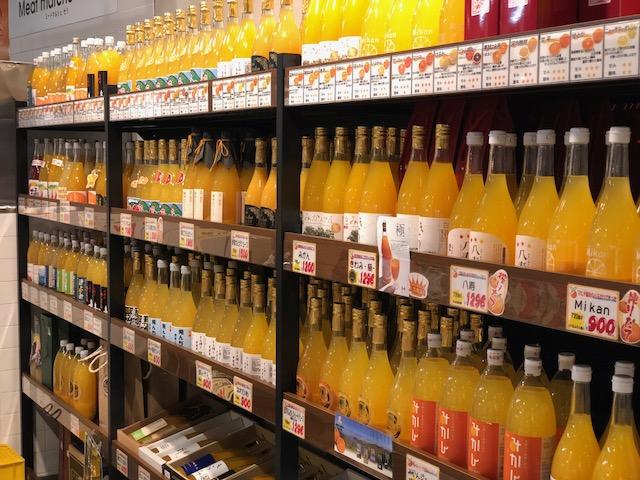 無添加柑橘ジュース1