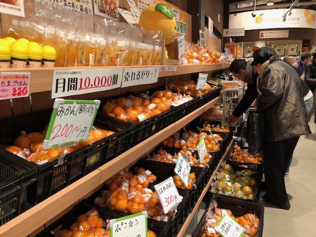 アゴラマルシェ産直・柑橘売り場