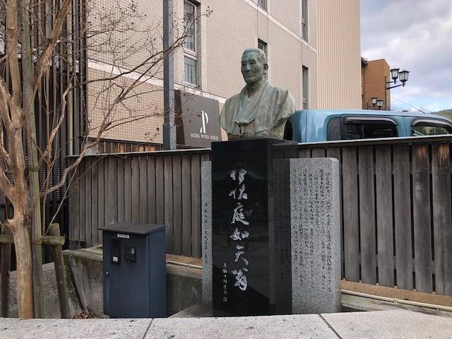 山田屋まんじゅうカフェ4