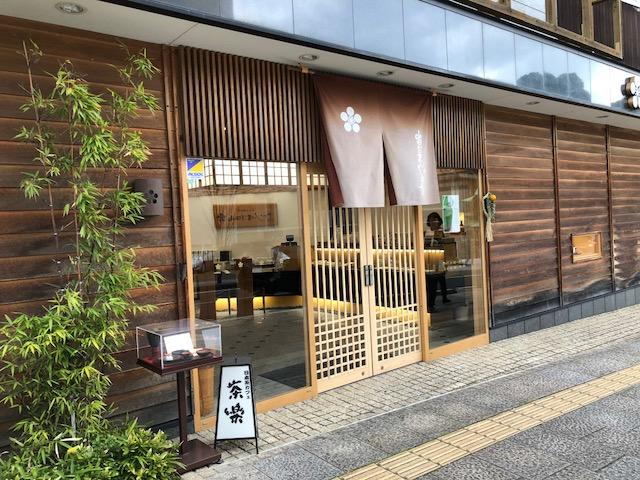 山田屋まんじゅうカフェ5