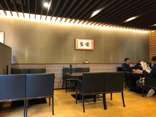 山田屋まんじゅうカフェ3