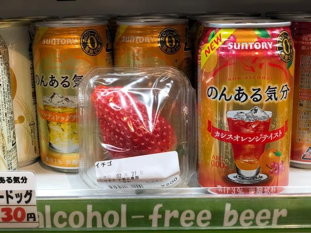 イチゴと缶ジュース