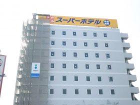 スーパーホテル大洲インター7