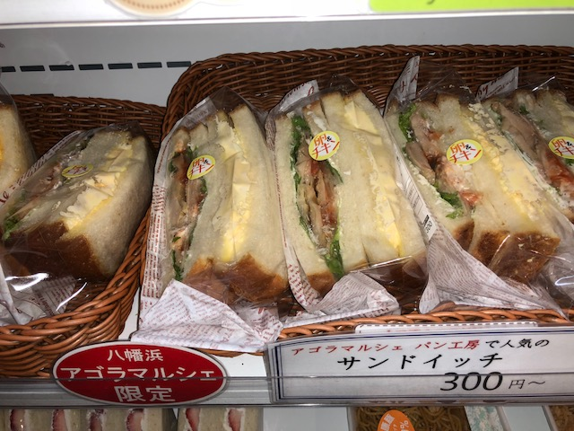 石窯サンドイッチ