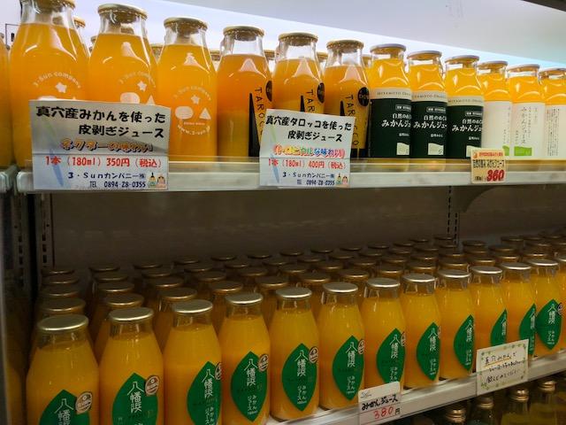 柑橘ジュース3