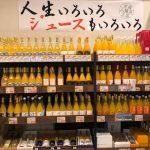 柑橘ジュース2