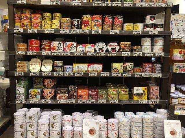 缶詰の特設コーナー