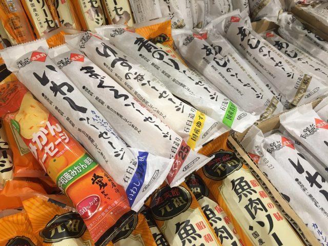 日本初!西南開発の魚肉ソーセージ