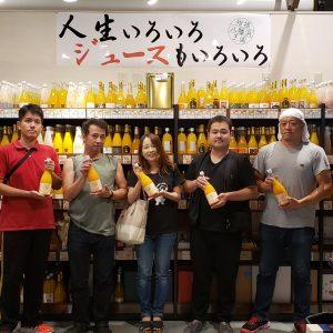 柑橘ジュース新規入荷!!【媛果マルシェ】