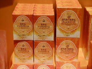愛媛県産柑橘の精油を使用したオーガニックコスメ。