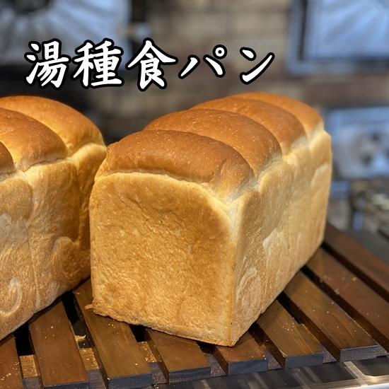 石窯パン・ピザ