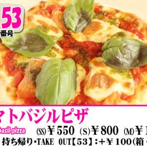 新作ピザ「トマトバジルピザ」「コーンたっぷり牛カルビピザ」【アゴラマルシェパン工房】